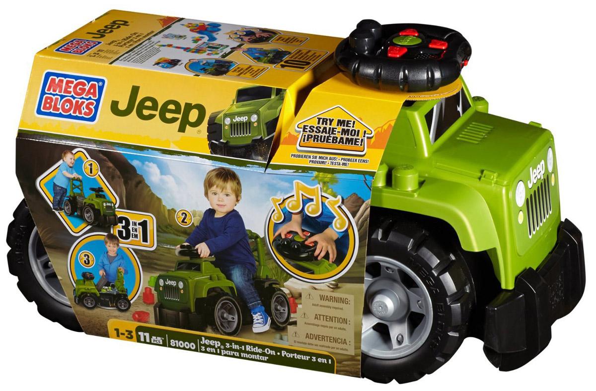 Mega Bloks First Builders Большой джип 3-в-1 цвет зеленыйDBL17Ваш маленький поклонник джипов может в поисках новых приключений прокатиться по бездорожью на легендарном Jeep-каталке 3 в 1 от Mega Bloks! Jeep 3-в-1 имеет узнаваемый дизайн и расцветку, а на руле у него находятся кнопки, имитирующие звуки настоящей машины, что делает впечатления от езды на этой машине незабываемыми. Наличие у сиденья высокой спинки позволяет превратить джип в тележку-ходунки, которую можно с легкостью толкать сзади. Под поднимающимся сиденьем находится отделение для хранения, куда можно положить все 10 блоков First Builders, имеющих традиционное для джипа оформление. Под сиденьем предусмотрено место для хранения неиспользуемых блоков и прочих предметов. Высокая спинка сиденья с ручками позволяет использовать Jeep 3-в-1 в качестве машинки для езды и в качестве ходунков. Идеально подходит для детей в возрасте от 1 до 3 лет.