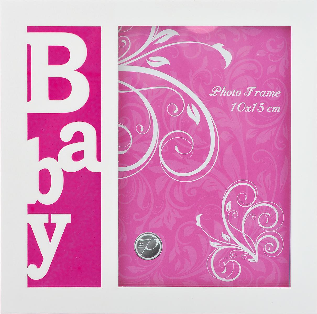 Фоторамка Pioneer Baby, цвет: розовый, 10 х 15 смD-W11-ZB124_розовыйФоторамка Pioneer Baby, выполненная из высококачественного МДФ и стекла, защитит вашу фотографию. Оборотная сторона рамки оснащена специальной ножкой, благодаря которой ее можно поставить на стол или любое другое место в доме или офисе. Такая фоторамка поможет вам оригинально и стильно дополнить интерьер помещения, а также позволит сохранить память о дорогих вам людях и интересных событиях вашей жизни.