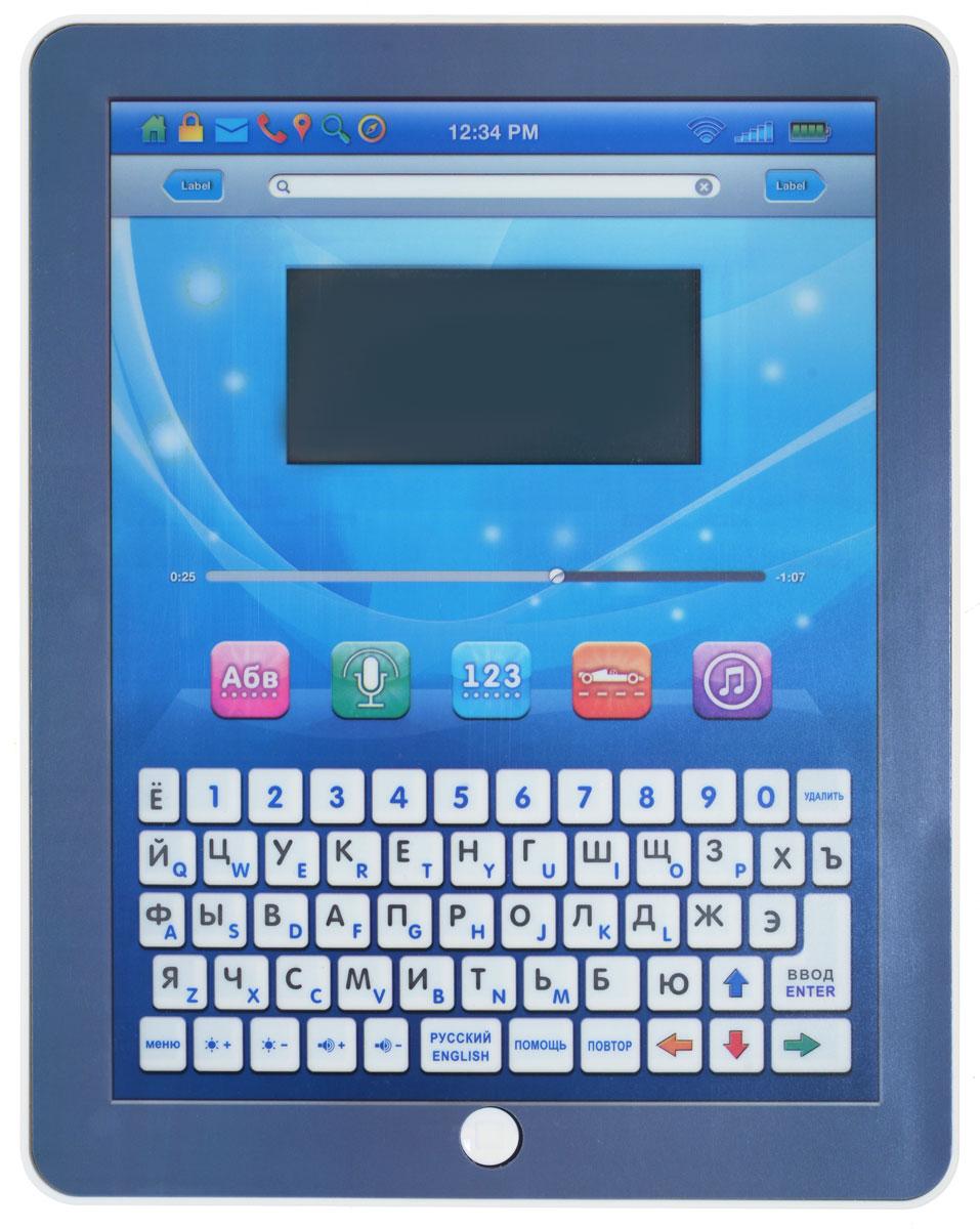 Joy Toy Планшет обучающийA848-H05076Обучающий русско-английский планшет Joy Toy – полезная и интересная игрушка, которая поможет ребенку в легкой игровой форме получить начальные знания. С помощью планшета Joy Toy ребенок сможет выучить русские и английские буквы, азы письма, цифры, времена года, дни недели и многое другое. Планшет работает от встроенного аккумулятора, имеет цветной ЖК экран, 35 различных функций обучения, 11 увлекательных игр и музыкальную шкатулку: - Урок русского/английского языка: учим буквы, находим букву, расставляем буквы в алфавитном порядке, учим слова, вставляем пропущенную букву, убираем лишнюю букву, собираем слово, пишем слово, учим слова- синонимы и слова-антонимы, печатаем на скорость. - Урок математики: учим цифры, сложение, вычитание, умножение, деление, сравниваем цифры, считаем фигурки. - Игры: Поймай мышонка, Звездные войны, Гонки, Парные фигурки, Поверни фигурку, Фокус-покус, Лабиринт, Змейка, Пирамидки, Крестики-нолики, Тетрис. - Музыка: пианино,...