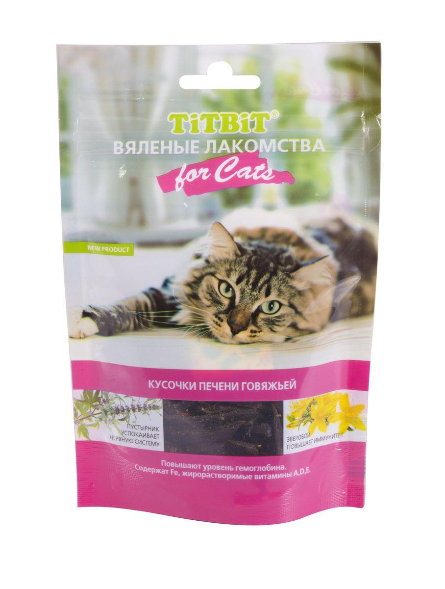 Лакомство для кошек Titbit, вяленые кусочки говяжьей печени, 60 г005132Вяленые лакомства Titbit - новые продукты премиум-класса для кошек. Изготовлены по уникальной технологии с использованием только натуральных мясных продуктов и более 20 эффективных фитокомплексов, обладающих профилактическими и иммуномодулирующими свойствами. Нежные кусочки мясопродуктов, пропитанные ароматными травами и растительными экстрактами, понравятся даже самому капризному питомцу. Лакомства предназначены для здоровых кошек всех пород и возрастов, ведущих активный образ жизни. Для производства лакомств используются только натуральные мясные продукты. Благодаря высокой пищевой ценности, позволяют удовлетворить повышенные потребности в энергии. Лакомство содержит легкоусвояемый белок, витамины А, В, Е, К, микроэлементы Fe, Mg, P, Ca, K, Zn. Вяленые лакомства Titbit произведены по оригинальной технологии. Мясные продукты сначала замачивают в обогащенной фитокорректорами смеси, затем происходит процесс вяления, аналогичный естественной сушке на солнце. Состав:...