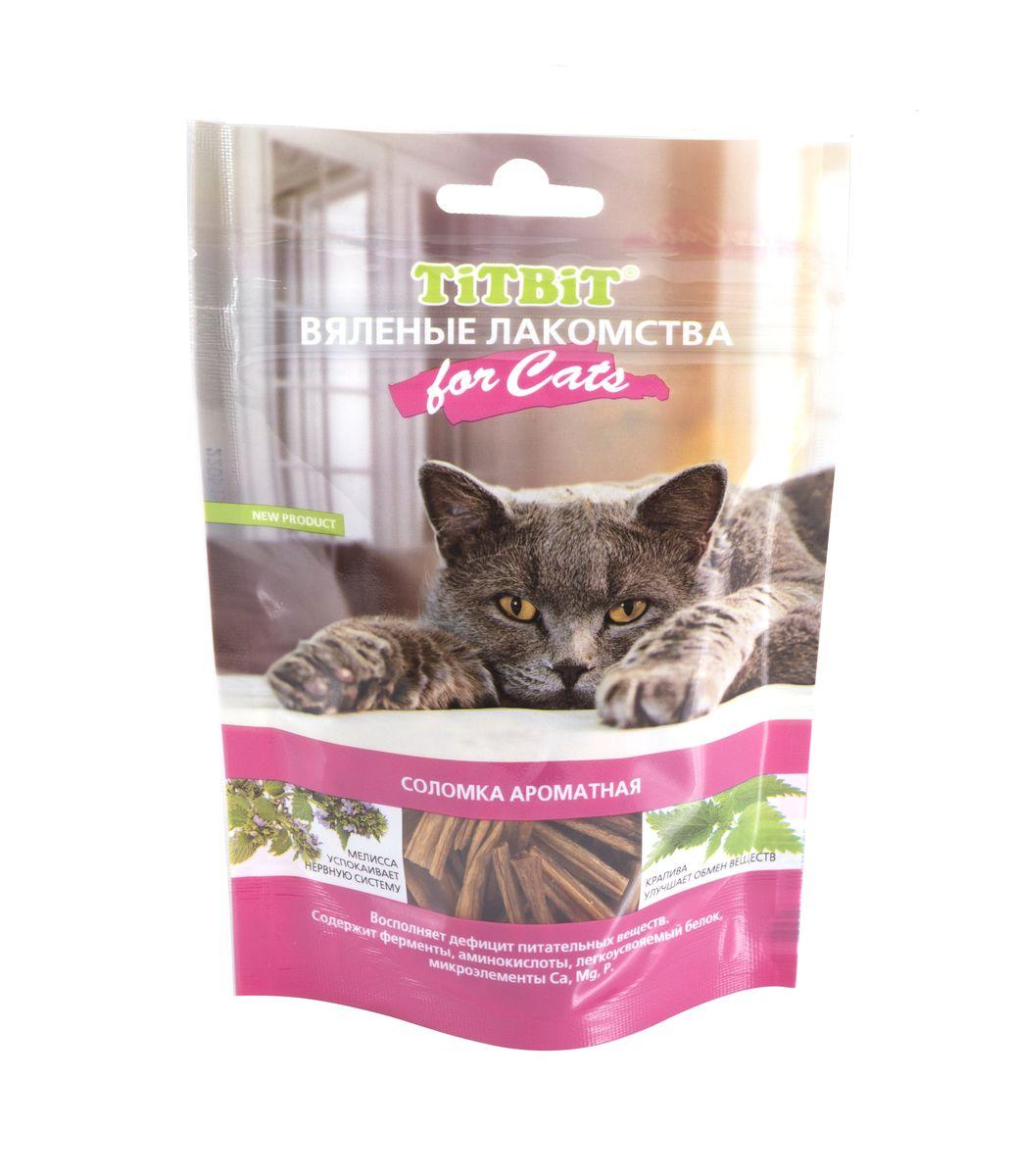 Лакомство для кошек Titbit, вяленая соломка, 40 г005149Вяленые лакомства Titbit - новые продукты премиум-класса для кошек. Изготовлены по уникальной технологии с использованием только натуральных мясных продуктов и более 20 эффективных фитокомплексов, обладающих профилактическими и иммуномодулирующими свойствами. Нежные кусочки мясопродуктов, пропитанные ароматными травами и растительными экстрактами, понравятся даже самому капризному питомцу. Лакомства предназначены для здоровых кошек всех пород и возрастов, ведущих активный образ жизни. Для производства лакомств используются только натуральные мясные продукты. Благодаря высокой пищевой ценности, позволяют удовлетворить повышенные потребности в энергии. Лакомство содержит ферменты, аминокислоты, легкоусвояемый белок, микроэлементы Ca, Mg, P. Вяленые лакомства Titbit произведены по оригинальной технологии. Мясные продукты сначала замачивают в обогащенной фитокорректорами смеси, затем происходит процесс вяления, аналогичный естественной сушке на солнце. Состав: кишки...
