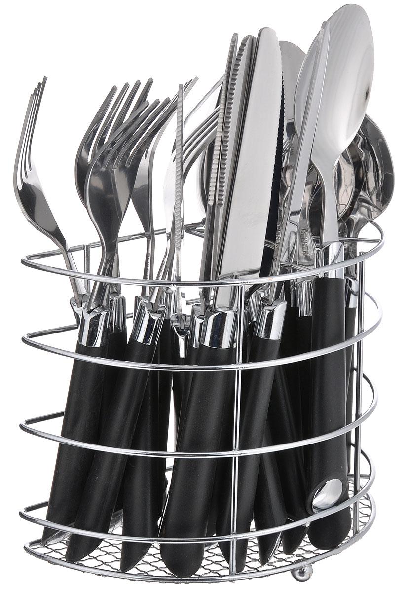 Набор столовых приборов Bekker Koch, 25 предметов. BK-3306BK-3306_черныйНабор столовых приборов Bekker Koch выполнен из прочной полированной нержавеющей стали и высококачественного пластика. В набор входят 6 столовых ложек, 6 вилок, 6 чайных ложек и 6 ножей. Приборы имеют оригинальные удобные ручки с цветными пластиковыми вставками. Прекрасное сочетание яркого дизайна и удобства использования предметов набора придется по душе каждому. Изделия расположены на металлической подставке, что удобно для хранения набора прямо на столе или столешнице. Набор столовых приборов Bekker Koch подойдет как для ежедневного использования, так и для торжественных случаев. Длина ножа: 22,5 см. Длина столовой ложки: 21 см. Длина вилки: 20 см. Длина чайной ложки: 17,5 см. Размер подставки (ДхШхВ): 17 см x 8,5 см x 13,5 см.