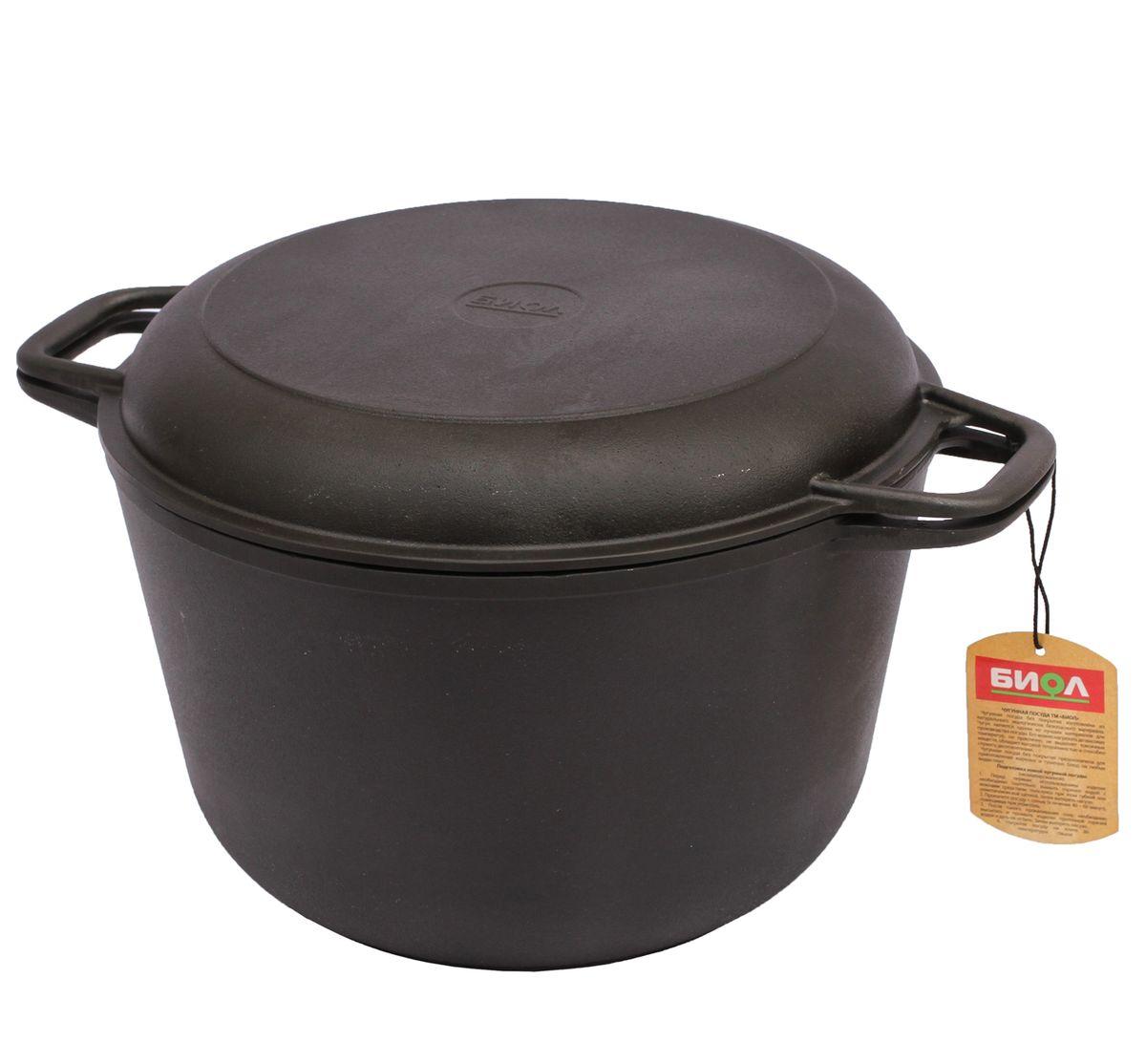 Кастрюля чугунная 3,0 л с крышкой-сковородой БИОЛ0203