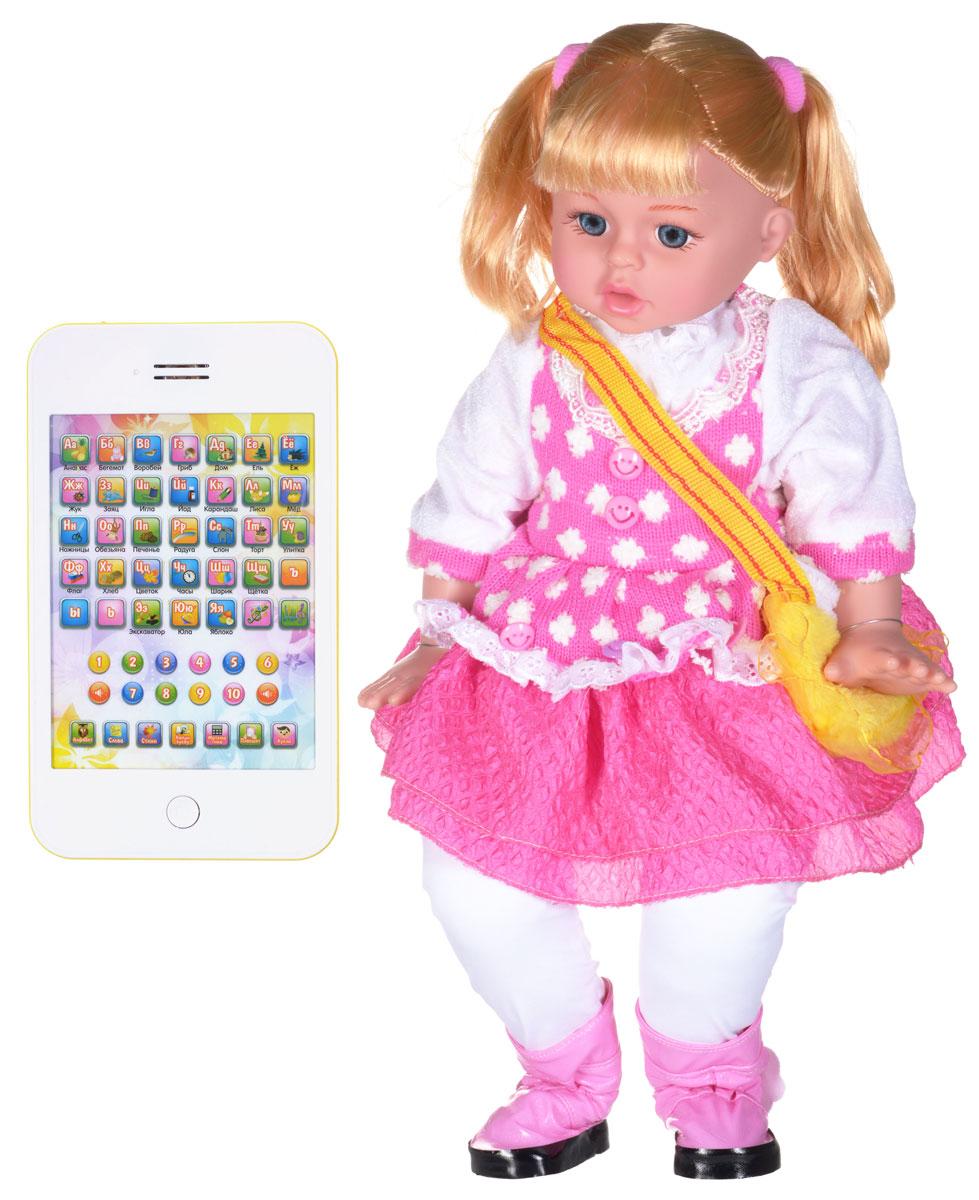 Tongde Интерактивная обучающая кукла Умняша с планшетом1122114_блондинка костюм белый/розовыйИнтерактивная обучающая кукла Умняша станет отличным помощником в обучении малыша алфавиту, цифрам и многому другому. Кукла одета в забавный костюмчик. Функций куклы: двигается, поет песенку, учит алфавит, учит математике, рассказывает стишки, задает вопросы, поднимает ручки, можно играть как обычной куклой. Нажимай на кнопку на груди у куклы и слушай разные мелодии! Подключи планшет и играй от него! Режимы планшета: алфавит, слова, стихи, найди букву, математика. Для работы куклы рекомендуется докупить 4 батарейки напряжением 1,5V типа АА (в комплект не входят). Для работы планшета рекомендуется докупить 3 батарейки напряжением 1,5V типа АА (в комплект не входят).