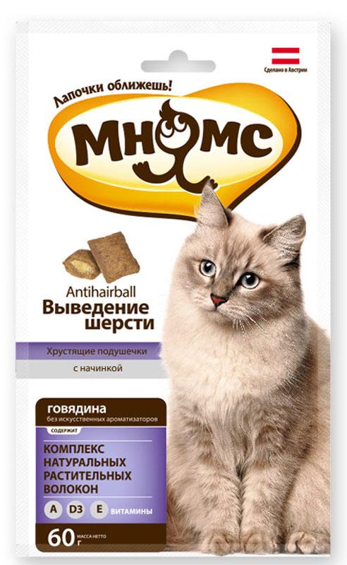 Лакомство для кошек Мнямс Выведение шерсти, с говядиной, 60 г700040Хрустящие подушечки с начинкой из говядины от Мнямс - это изысканное и полезное угощение, от которого не откажется даже самая привередливая и избалованная кошка. Входящий в состав солод и овсяные волокна предотвращают образование волосяных комков в желудке животного, помогают естественно выводить шерсть из пищеварительного тракта. Не содержит искусственных ароматизаторов и красителей. Норма употребления: давать в виде дополнения к основному питанию, не более 20 кусочков в день (в зависимости от размера и активности кошки). Подходит для котят с 4-х месяцев. Свежая вода должна быть всегда доступна Вашей кошке. Состав: злаки (4% солод), мясо и продукты животного происхождения (4% говядина), масла и жиры, экстракты растительного белка, рыба и рыбные продукты, производные растительного происхождения (4% овсяные волокна), молоко и молочные продукты, минералы, витамин А 9000 ME/кг, витамин D3 630 ME/кг, витамин Е 90 мг/кг, антиоксиданты, красители. Белок 31%,...