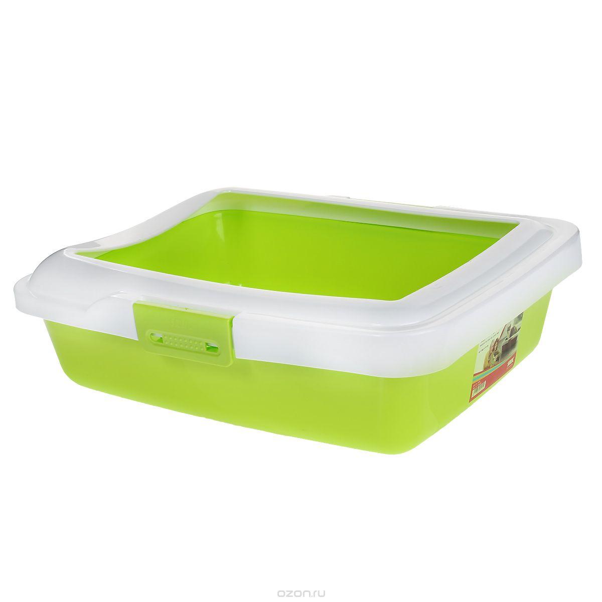 """Туалет для кошек Savic """"Aristos Large"""", с бортом, цвет: салатовый, белый, 49,5 см х 39,5 см х 15 см"""