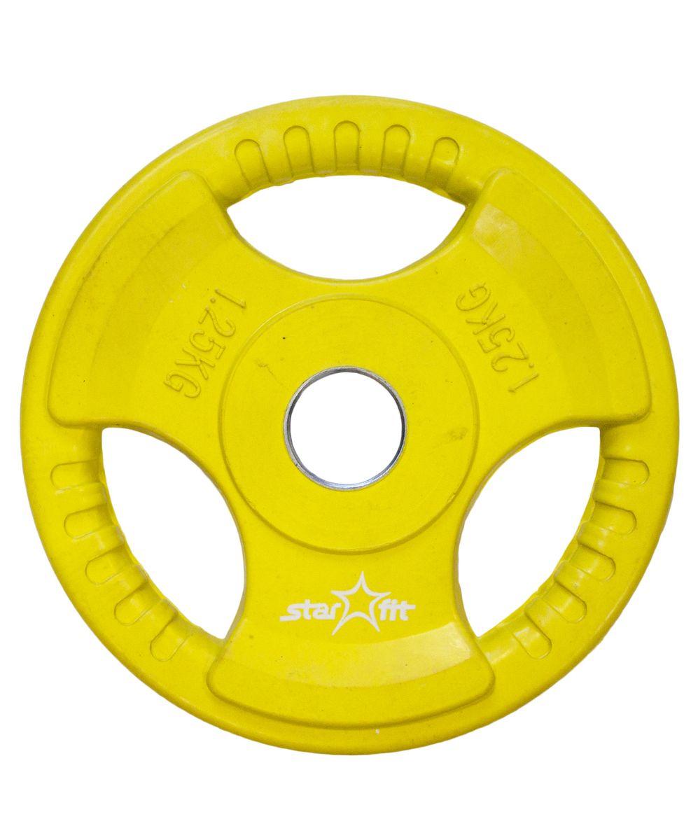 Диск обрезиненный Starfit BB-201, диаметр 26 мм, стальная втулка, 1,25 кгУТ-00007160Диск обрезиненный BB-201, d=26 мм- это диск (блин) от популярного австралийского бренда Star Fit. Имеет обрезиненную поверхность, для более смягчающего удара об поверхность пола. Диск имеет 3 удобные ручки для загрузки и снятии диска со штанги. Тип: диск для штанги/гантели