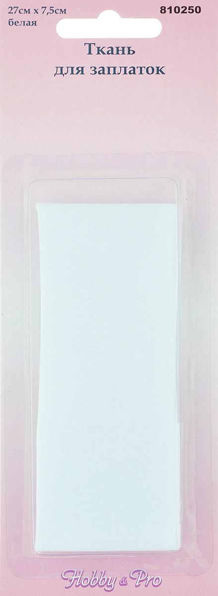 Ткань для заплаток Hobby&Pro, цвет: белый, 27 х 7,5 см7708556Ткань для заплаток Hobby&Pro используется для ремонта хлопчатобумажных тканей. Для фиксации изделие нужно прогладить утюгом при температуре не выше 110°С. Ткань выполнена из высококачественного текстиля.