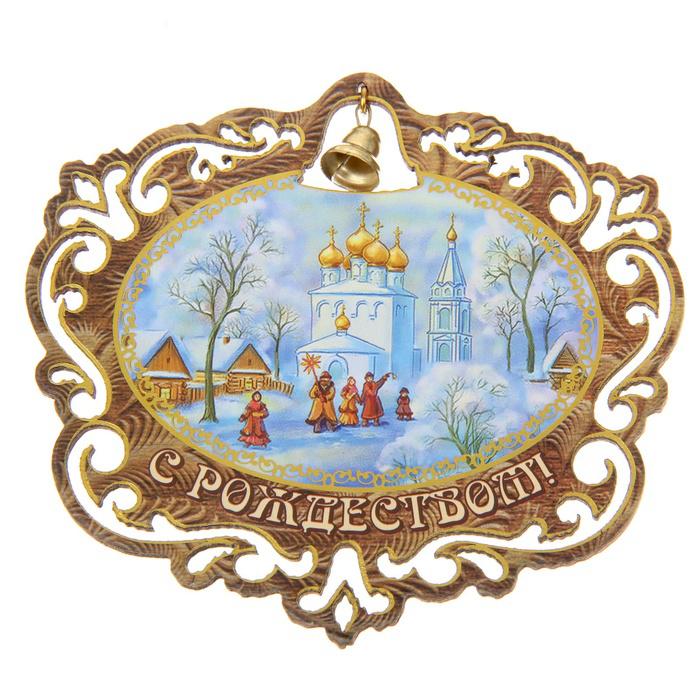 """Магнит Sima-land """"С Рождеством. Церковь"""", 8,2 см х 7,3 см 1113958"""