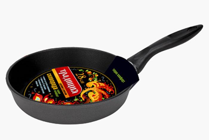 Сковорода Традиция Комфорт, с антипригарным покрытием. Диаметр 26 смТК2261Сковорода Традиция Комфорт изготовлена из литого алюминия с антипригарным покрытием. Пища на такой сковороде не пригорает и не липнет к поверхности, блюда получаются с аппетитной корочкой, готовятся равномерно, быстро и вкусно. Внешнее покрытие - термостойкое. Литой корпус не подвержен деформации, специально утолщенное дно повышает прочность посуды. В производстве сковороды не используется PFOA. Изделие снабжено прочной бакелитовой ручкой эргономичной формы. Может использоваться на всех типах плит, кроме индукционных. Можно мыть в посудомоечной машине. Диаметр (по верхнему краю): 26 см. Высота стенки: 7 см. Толщина стенки: 5 мм. Толщина дна: 7 мм. Длина ручки: 19,5 см.