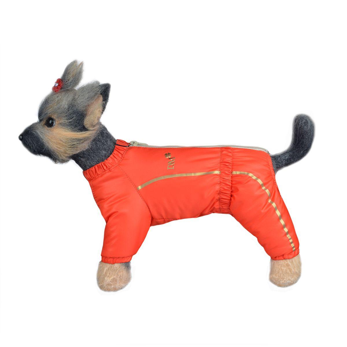 Комбинезон для собак Dogmoda Альпы, зимний, для девочки, цвет: оранжевый. Размер 2 (M)DM-150349-2_оранжевыйЗимний комбинезон для собак Dogmoda Альпы отлично подойдет для прогулок в зимнее время года. Комбинезон изготовлен из полиэстера, защищающего от ветра и снега, с утеплителем из синтепона, который сохранит тепло даже в сильные морозы, а на подкладке используется искусственный мех, который обеспечивает отличный воздухообмен. Комбинезон застегивается на молнию и липучку, благодаря чему его легко надевать и снимать. Ворот, низ рукавов и брючин оснащены внутренними резинками, которые мягко обхватывают шею и лапки, не позволяя просачиваться холодному воздуху. На пояснице имеется внутренняя резинка. Изделие декорировано бежевыми полосками и надписью DM. Благодаря такому комбинезону простуда не грозит вашему питомцу и он сможет испытать не сравнимое удовольствие от снежных игр и забав. Длина по спинке: 24 см. Объем груди: 39 см. Обхват шеи: 25 см.