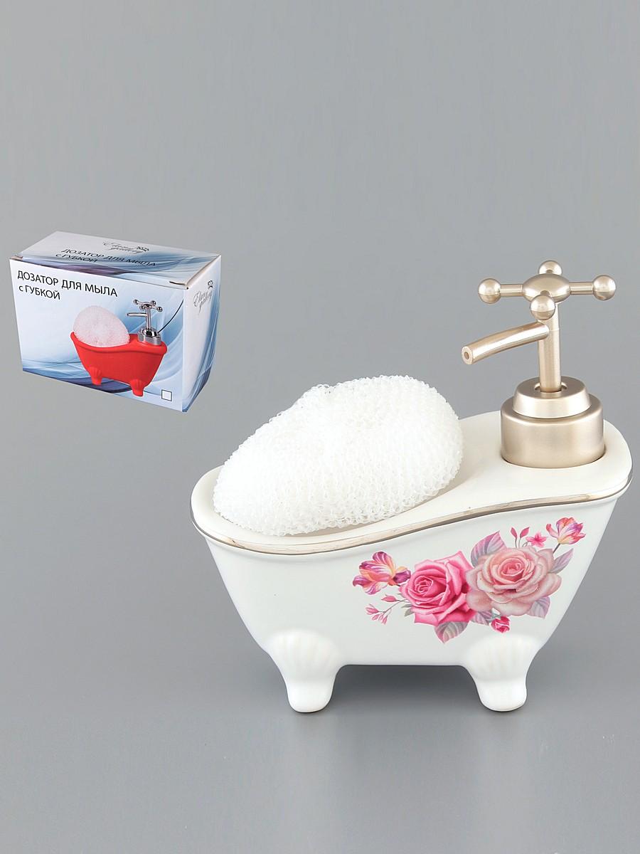 Диспенсер Elan Gallery Ванна с цветами, с губкой, цвет: белый, 250 мл880002Диспенсер Elan Gallery Ванна с цветами изготовлен из высококачественной глазурованной керамики. Изделие имеет необычную оригинальную форму в виде ванны, декорировано изображением цветом и серебристой эмалью. Диспенсер снабжен дозатором, выполненным из пластика под хром. Дозатором очень удобно и просто пользоваться: просто нажмите на него и выдавите необходимое количество средства. Диспенсер подходит для жидкого мыла, моющего средства для мытья посуды, различных лосьонов. В комплекте поставляется губка для мытья посуды. Такой диспенсер стильно дополнит интерьер кухни или ванной комнаты и станет замечательным приобретением для любой хозяйки. Позволяет экономно расходовать мыло. Размер губки: 8 см х 8 см х 3 см. Размер диспенсера: 14 см х 7 см х 14,5 см.