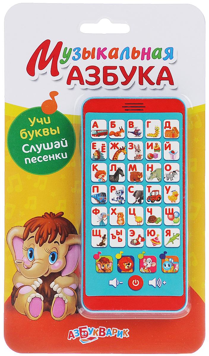 Азбукварик Музыкальная игрушка Музыкальная азбука цвет голубой красныйJX-2409-RUМузыкальная игрушка Азбукварик Музыкальная азбука выполнена из яркого пластика и стилизована под сенсорный телефон. На дисплее расположены 34 кнопки выбора: 30 кнопок с буквами русского алфавита и рисунками, начинающимися на каждую букву, и 4 кнопки с изображениями кадров из мультфильмов. Кнопки азбуки воспроизводят буквы, названия изображенных на кнопках предметов и характерные для них звуки, кнопки с мультяшками - песенки из советских мультфильмов в исполнении героя, изображенного на кнопке. При повторном нажатии на кнопочку звуки или песенка перестают звучать. В нижней части игрушки находятся кнопки включения/выключения и регулировки громкости. Музыкальная игрушка Азбукварик Музыкальная азбука поможет вашему малышу развить слух, музыкальное восприятие, а также в игровой форме познакомит ребенка с буквами. Для работы игрушки необходимы 3 батарейки напряжением 1,5V типа ААА (входят в комплект).