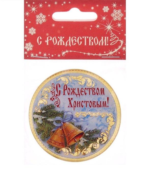 Магнит Sima-land С Рождеством Христовым. Колокольчики, диаметр 6 см115783Магнит Sima-land С Рождеством Христовым. Колокольчики, выполненный из пластика, станет приятным штрихом в повседневной жизни. Оригинальный магнит, декорированный изображением еловой ветки с колокольчиками, поможет вам украсить не только холодильник, но и любую другую магнитную поверхность.