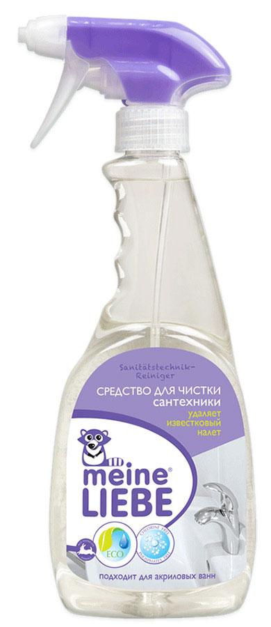 Средство для чистки сантехники Meine Liebe, 500 млML34101Средство Meine Liebe предназначено для чистки сантехники (ванн, раковин, душевых кабин). Средство Meine Liebe: снимает известковые отложения, грязь, следы от мыльного налета в ванной и других помещениях; устраняет неприятные запахи; уничтожает опасные микробы и бактерии; образует защитную пленку, препятствующую образованию загрязнений; применимо для чистки хрома; подходит для мытья любых поверхностей кроме натурального камня и мрамора; обладает приятным ароматом мелиссы.
