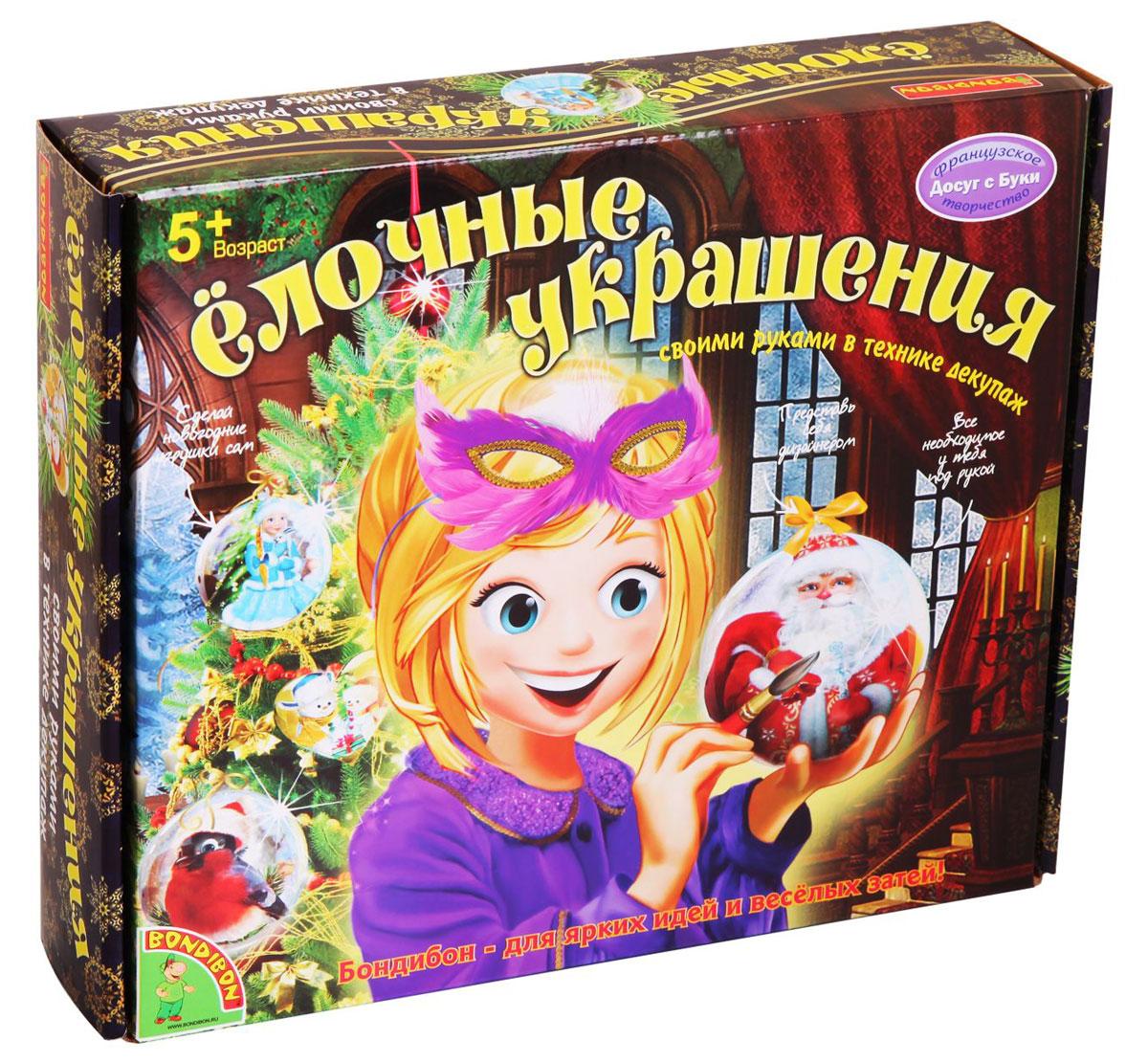 Bondibon Набор для росписи Елочные украшенияВВ1084В преддверии Нового года все мы ожидаем чудес. А ведь чудо можно сотворить своими руками, если воспользоваться набором для творчества в технике декупаж и смастерить блестящий шарик или красивое сердечко. Эти яркие, сверкающие елочные игрушки с красивыми новогодними картинками внутри, выполненными в технике декупаж, невозможно купить ни в одном магазине, ведь они сделаны своими руками, а юный мастер проявил при их создании бурную творческую фантазию и вложил в них частичку своей души! Перед тем, как склеить две половинки шарика или сердечка, можно поместить внутрь игрушки небольшой подарок или мини-открытку с праздничным поздравлением, а затем повесить игрушки на елку. Пусть гости сами снимут свой подарок с елочки - это станет для них новогодним чудом, а создатель этих чудес почувствует себя самыми настоящим волшебником!