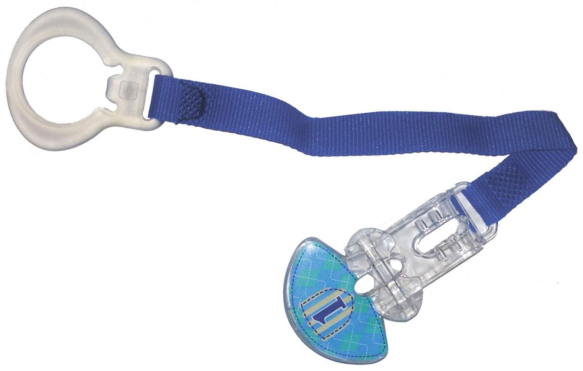 МАМ Держатель соски-пустышки цвет синий