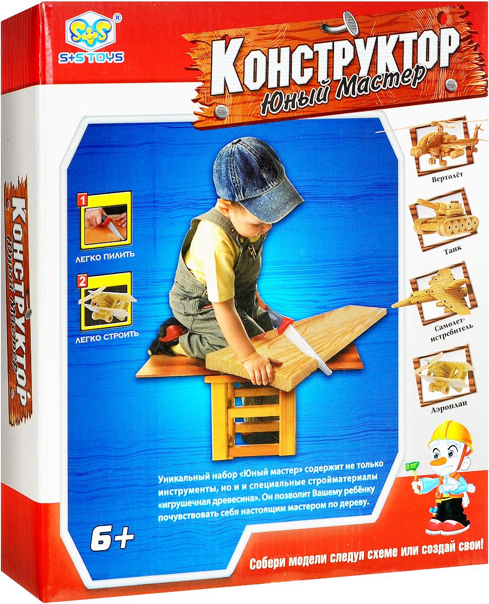 S+S Toys Конструктор Юный мастерСС75471Конструктор S+S Toys Юный мастер - это отличный набор для детского творчества, способствующий развитию у ребенка мелкой моторики рук, воображения и логики. С ним малыш сможет попробовать себя в роли настоящего столяра и самостоятельно смастерить различные фигурки. В комплекте есть все необходимое для работы: материал-основа, имитирующий настоящую древесину, гвозди, палочки и т.д. В комплекте: гвоздь короткий - 20 штук, гвоздь длинный - 20 штук, лист толстый - 2 штуки, лист тонкий - 2 штуки, палка большая - 1 штука, палка маленькая - 4 штуки.