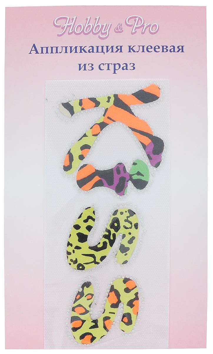 Термоаппликация Hobby & Pro Kiss, цвет: салатовый, оранжевый, черный, 18,5 см х 7,5 см7713569_ 5 разноцветныйТермоаппликация Hobby & Pro Kiss изготовлена из текстиля. Изделие выполнено в виде слова Kiss и оформлено стразами по краям букв. Термоаппликация с оборотной стороны оснащена клеящейся основой, благодаря которой при помощи утюга вы сможете быстро и легко закрепить изделие на ткани. С такой термоаппликацией любая вещь станет особенной.