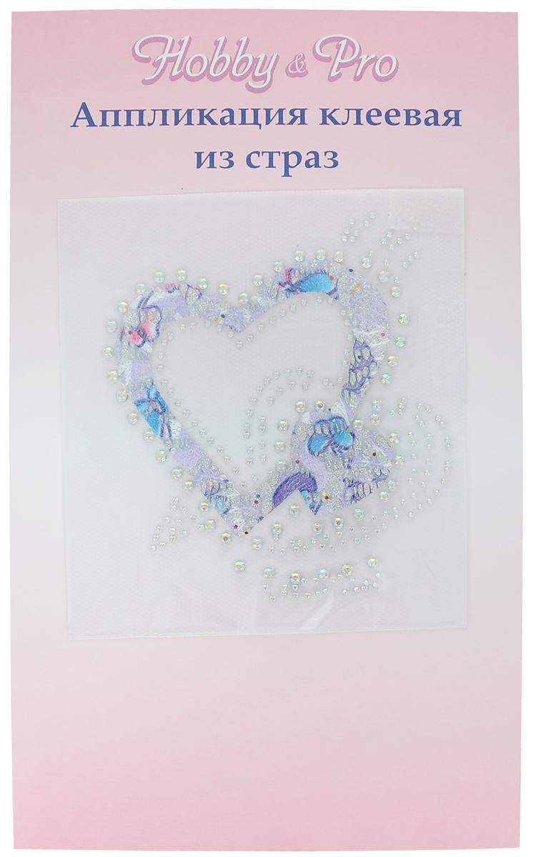Термоаппликация Hobby&Pro Сердце со стрелой, цвет: фиолетовый, 10 х 11 см7713573_3 фиолетовыйТермоаппликация Hobby & Pro изготовлена из текстиля в виде сердца и декорирована сверкающими стразами. Термоаппликация с обратной стороны оснащена клеевым слоем, благодаря которому при помощи утюга вы сможете быстро и легко закрепить изделие на ткани. С такой термоаппликацией любая вещь станет особенной.