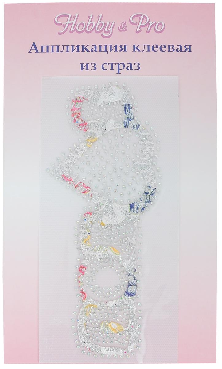 Термоаппликация Hobby & Pro I Love You, цвет: серебро, 19 х 8 см7713568_1 сереброКлеевая термоаппликация Hobby & Pro изготовлена из текстиля. Изделие выполнено в виде надписи I Love You и оформлено сверкающими стразами. Термоаппликация с обратной стороны оснащена клеевым слоем, благодаря которому при помощи утюга вы сможете быстро и легко закрепить изделие на ткани. С такой термоаппликацией любая вещь станет особенной.