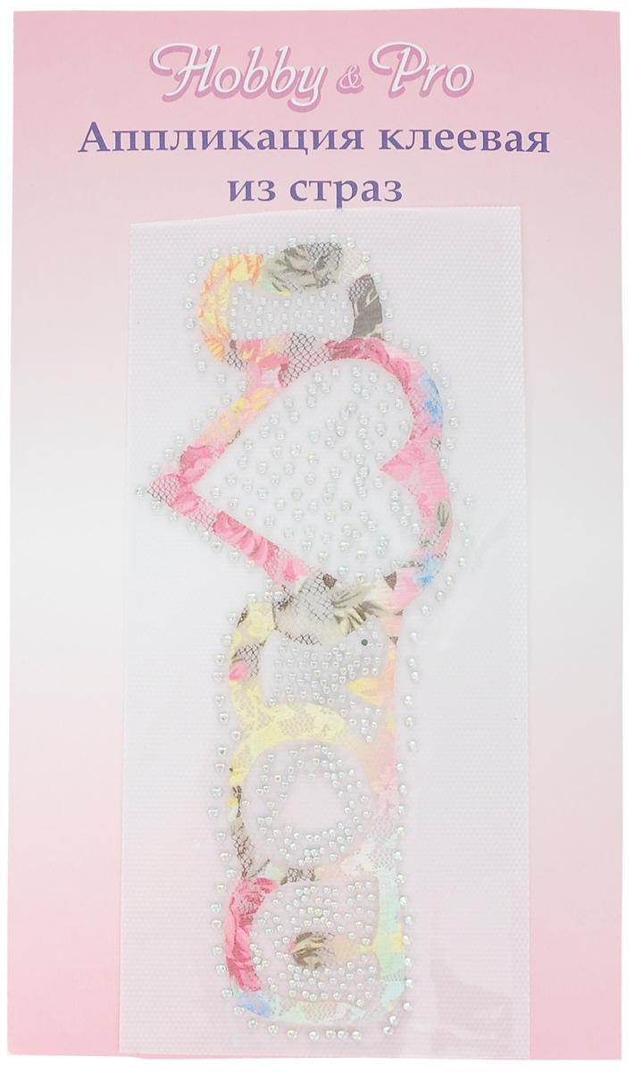 Термоаппликация Hobby & Pro I Love You, цвет: нежность, 19 см х 8 см7713568_6 нежностьКлеевая термоаппликация Hobby & Pro изготовлена из кружевного текстиля. Изделие выполнено в виде надписи I Love You, оформлено сверкающими стразами и красивым цветочным рисунком. Термоаппликация с обратной стороны оснащена клеевым слоем, благодаря которому при помощи утюга вы сможете быстро и легко закрепить изделие на ткани. С такой термоаппликацией любая вещь станет особенной.