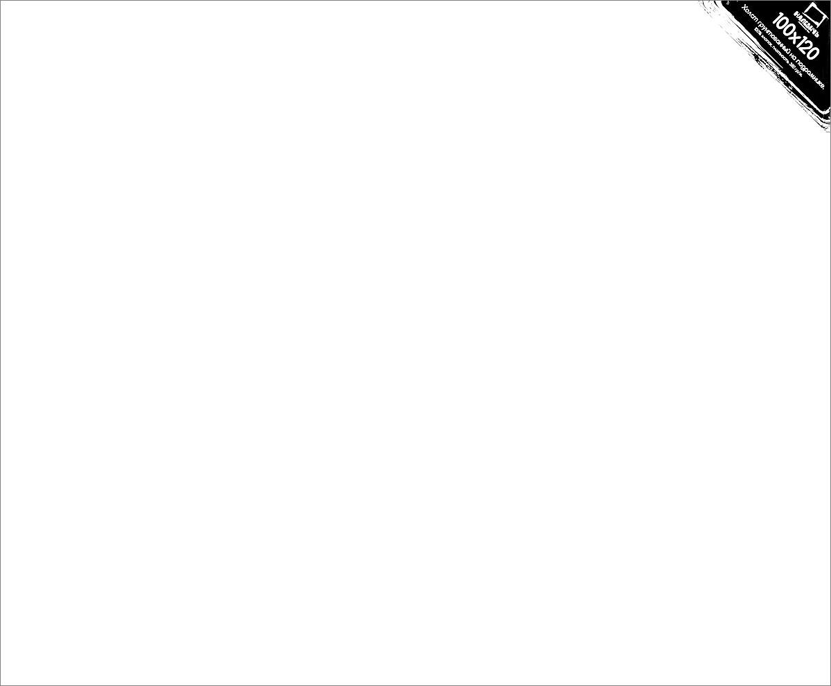 Малевичъ Холст на подрамнике 100 см x 120 см 380 г/м2