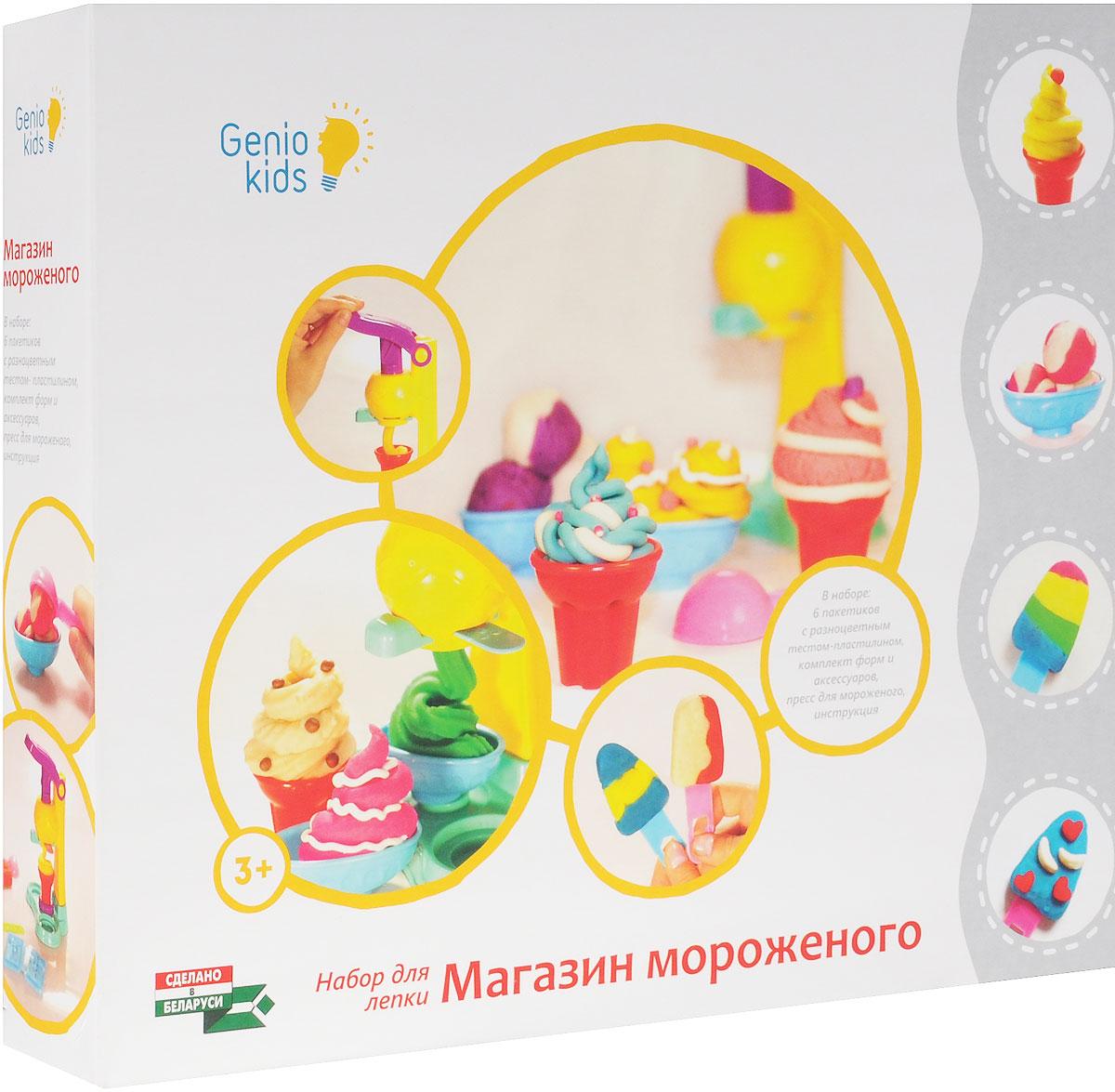 Genio Kids Набор для лепки Магазин мороженогоTA1035Набор для лепки Genio Kids Магазин мороженого - прекрасный набор для создания своего собственного, самого вкусного и неповторимого мороженного. Специальная пресс-давилка и формочки, входящие в состав набора, помогут вашему ребенку создавать свои шедевры. Это уникальный продукт для раннего детского творчества, произведенный из натуральных компонентов: пшеничной муки с добавлением пищевых красителей, безопасных для ребенка. Тесто очень мягкое, пластичное, обладает приятным нерезким ароматом, не липнет к рукам, легко смывается и не оставляет после себя грязи. Тесто-пластилин принимает желаемую форму легче, чем пластилин, застывает на воздухе, сохраняя получившееся изделие на долгое время. Набор Genio Kids Магазин мороженого: стимулирует развитие мелкой моторики и творческих способностей, способствует развитию цветового и тактильного восприятия, улучшает внимание и усидчивость, развивает воображение, память и сообразительность ребенка, сформирует...