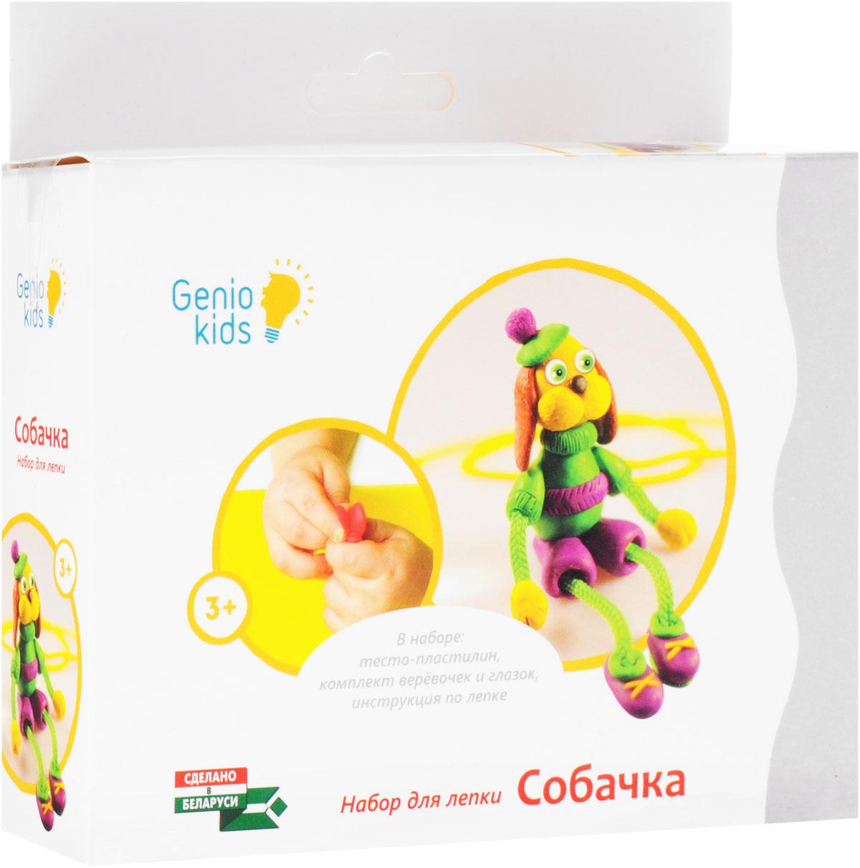 Genio Kids Набор для лепки СобачкаTA1076-2Набор для лепки Genio Kids Собачка - предлагает ребенку не просто лепку, а увлекательную игру. Ваш малыш сам вылепит задорного щенка для нее и оживит его с помощью, входящих в состав набора шнурков и глазок. Это уникальный продукт для раннего детского творчества, произведенный из натуральных компонентов: пшеничной муки с добавлением пищевых красителей, безопасных для ребенка. Тесто очень мягкое, пластичное, обладает приятным нерезким ароматом, не липнет к рукам, легко смывается и не оставляет после себя грязи. Тесто-пластилин принимает желаемую форму легче, чем пластилин, застывает на воздухе, сохраняя получившееся изделие на долгое время. Набор Genio Kids Собачка: стимулирует развитие мелкой моторики и творческих способностей, способствует развитию цветового и тактильного восприятия, улучшает внимание и усидчивость, развивает воображение, память и сообразительность ребенка, сформирует интерес к самостоятельной игровой деятельности.