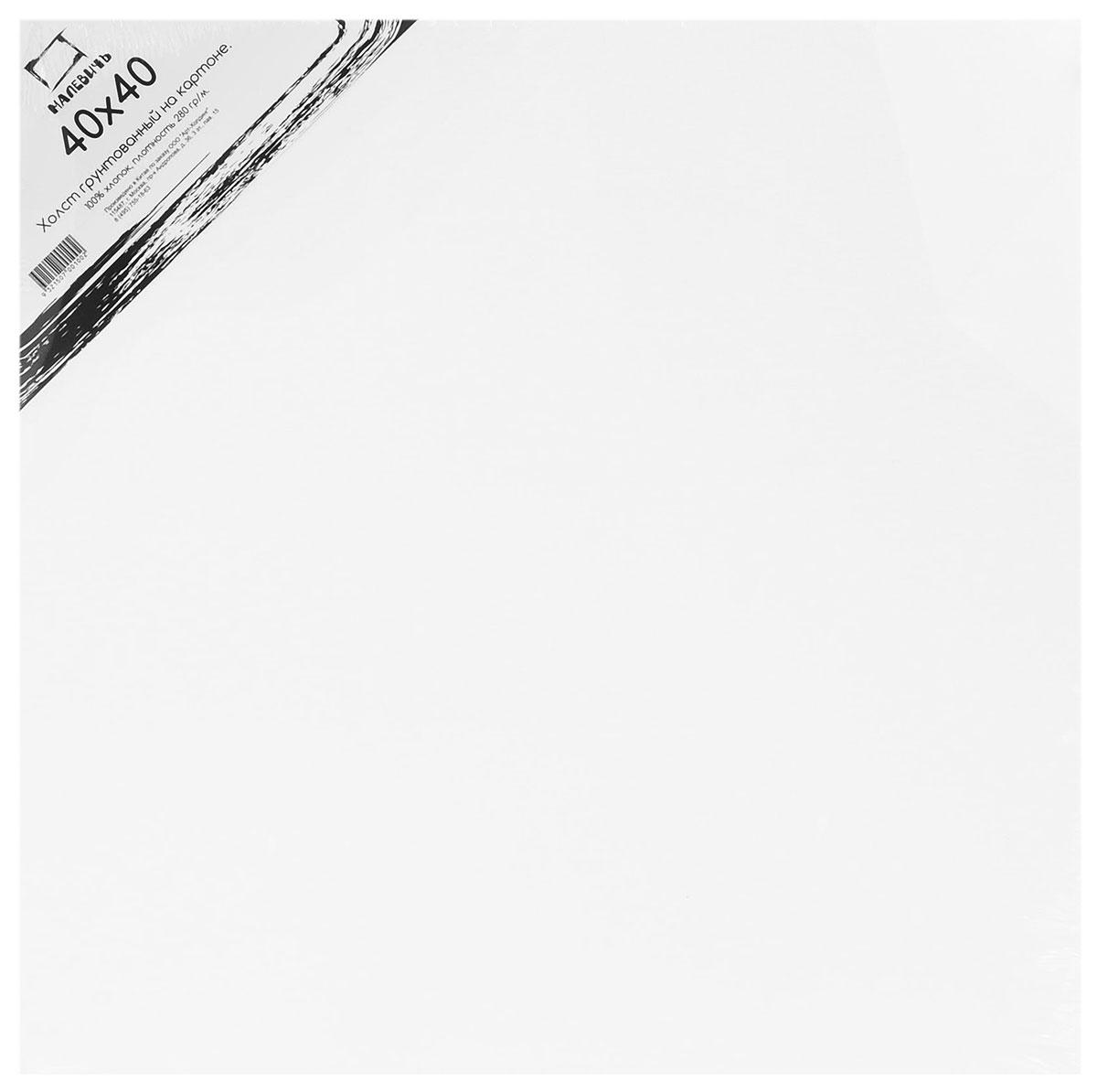 Малевичъ Холст на картоне 40 см x 40 см