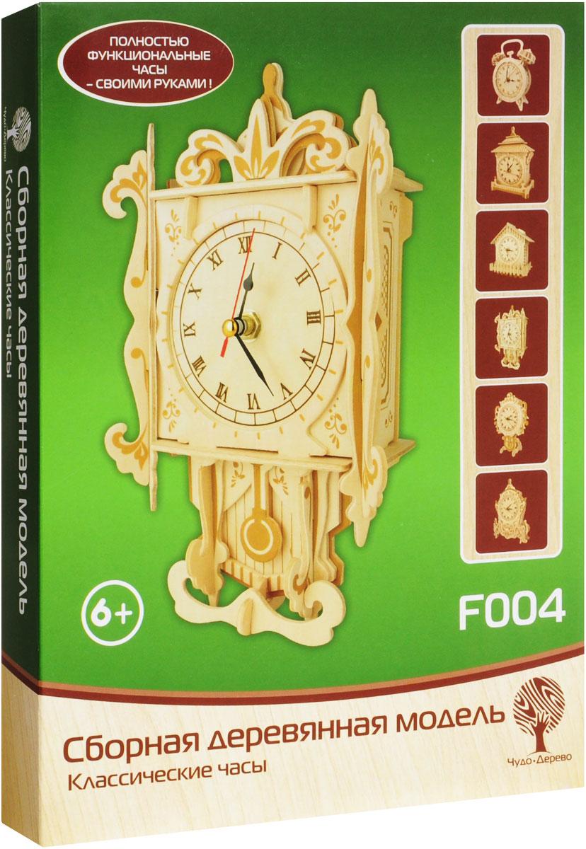 VGA Wooden Toys Сборная деревянная модель Классические часыF004Сборная деревянная модель VGA Wooden Toys Классические часы - это полностью функциональные часы своими руками! Набор включает в себя часовой механизм, набор стрелок, комплект деревянных пластин с вырезанными фрагментами (деталями) корпуса часов, шкурку для зачистки края деталей, схему сборки. Отдельные детали собираются (скрепляются) в порядке и очередности, согласно прилагаемой схемы. Рекомендуется использовать клей ПВА для прочности соединений. Случайно сломанная деталь легко может быть восстановлена с использованием клея ПВА. Сборная деревянная модель VGA Wooden Toys Классические часы - это стильный подарок для детей и взрослых! Для работы часов необходима 1 батарейка типа АА (не входит в комплект).