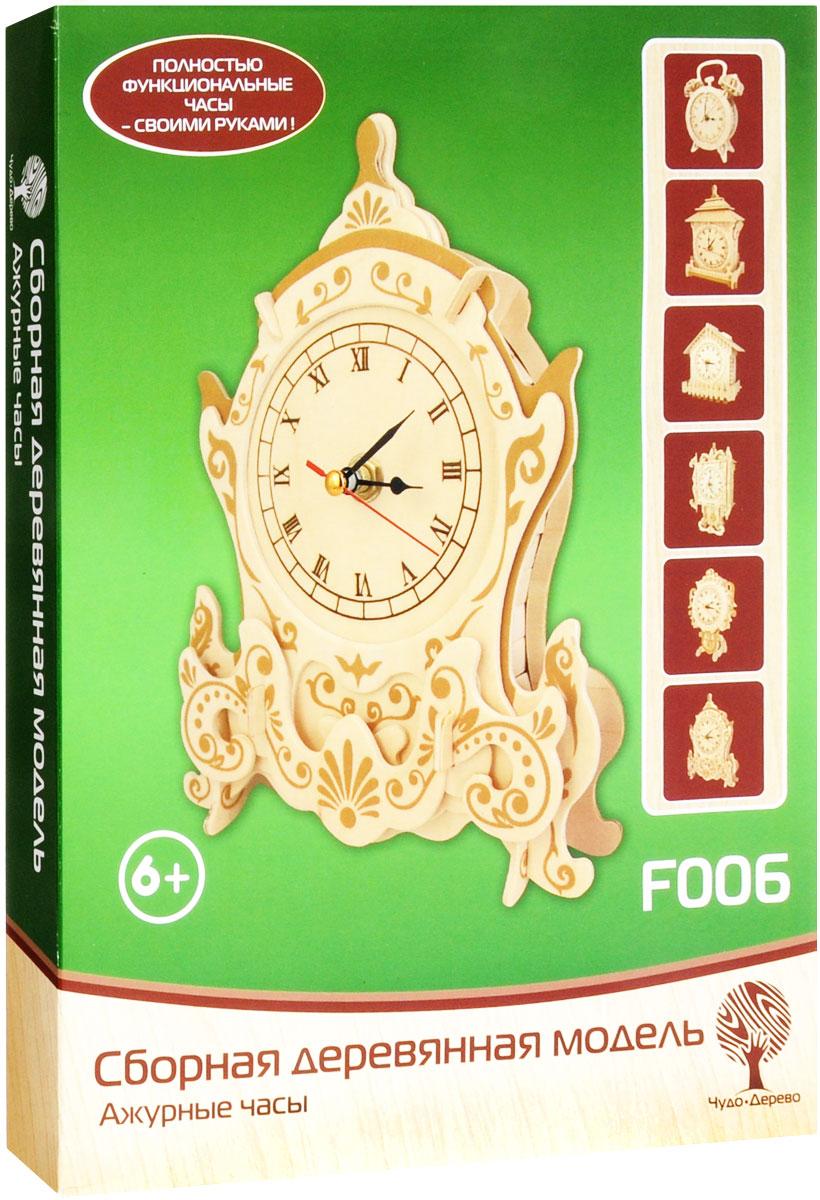VGA Wooden Toys Сборная деревянная модель Ажурные часыF006Сборная деревянная модель VGA Wooden Toys Ажурные часы - это полностью функциональные часы своими руками! Набор включает в себя часовой механизм, набор стрелок, комплект деревянных пластин с вырезанными фрагментами (деталями) корпуса часов, шкурку для зачистки края деталей, схему сборки. Отдельные детали собираются (скрепляются) в порядке и очередности, согласно прилагаемой схемы. Рекомендуется использовать клей ПВА для прочности соединений. Случайно сломанная деталь легко может быть восстановлена с использованием клея ПВА. Сборная деревянная модель VGA Wooden Toys Ажурные часы - это стильный подарок для детей и взрослых! Для работы часов необходима 1 батарейка типа АА (не входит в комплект).