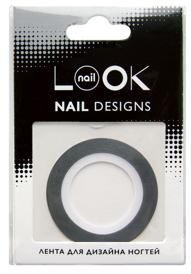 nailLOOK Лента для дизайна ногтей Stripping tape50221Striping tape Лента для дизайна ногтей, серебро. Лента - очень простой в использовании материал для создания эффектных и неповторимых дизайнов. Ленту можно использовать двумя способами,как декоративный элемент дизайна, идеально сочетается с эмалевыми лаками или в качестве вспомогательного материала для создания дизайна с геометрическими рисунками. Нанесите цветной лак.Дайте высохнуть. Приклейте ленту на ноготь. Нанесите лак поверх ленты. Аккуратно удалите ленту пока лак не высох. Нанесите топовое покрытие.