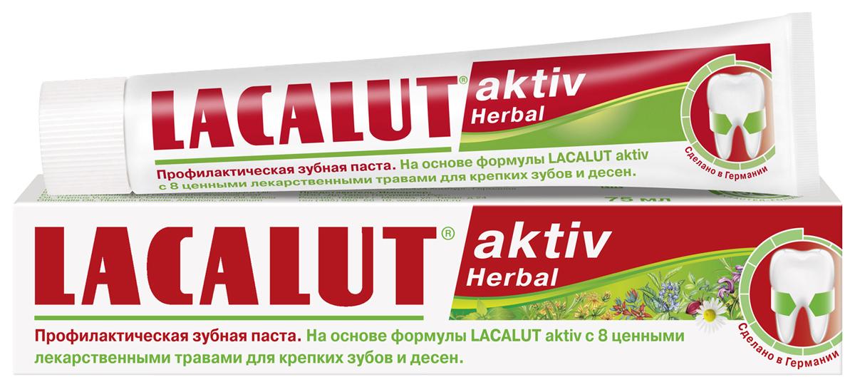 Lacalut Зубная паста Activ Herbal 75мл