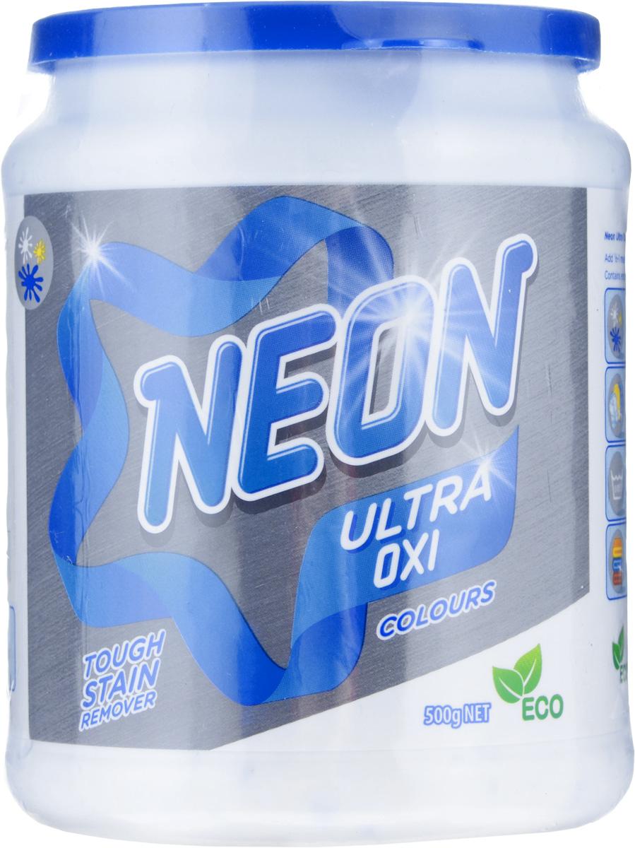 """Пятновыводитель Neon """"Ultra Oxi"""", для цветных тканей, 500 г"""