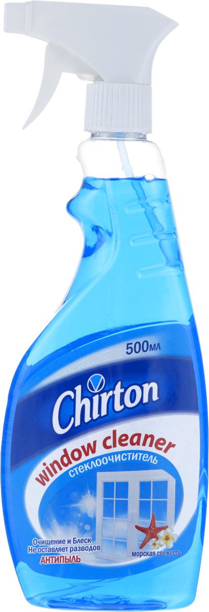 Стеклоочиститель Chirton Антипыль, морская свежесть, 500 мл50488/1-0517Стеклоочиститель Chirton Антипыль идеально подходит для стекол, зеркал, эмали, алюминия, пластика и кафеля. Эффективно удаляет пыль, грязь, следы от пальцев. Не оставляет разводов и придает стеклу ослепительный блеск. Имеет превосходное антистатическое действие, которое предотвращает накопление пыли на поверхности. Эргономичный флакон оснащен высоконадежным курковым распылителем, позволяющий легко и экономично наносить раствор на загрязненную поверхность. Состав: вода очищенная деионизированная, менее 5% спирт изопропиловый, менее 5% пропиленгликоль - 1,2, АПАВ, трилон Б, ароматизатор, краситель. Товар сертифицирован.