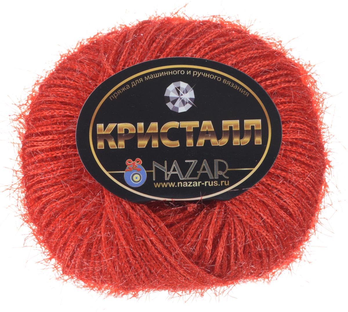Пряжа для вязания Nazar Кристалл, цвет: красно-оранжевый (107), 125 м, 50 г, 10 шт349005_107 красно-оранж.Пряжа Nazar Кристалл - это фантазийная пряжа, изготовленная из люрекса и полиэстера. В изделии из этой пряжи вы не останетесь незамеченной, а новогодние игрушки из этой пряжи будут неповторимыми. Изделия практичны в носке и уходе. Рекомендуемые спицы 4-5 мм, крючок 4-5 мм. Комплектация: 10 мотков. Состав: 70% люрекс, 30% полиэстер.