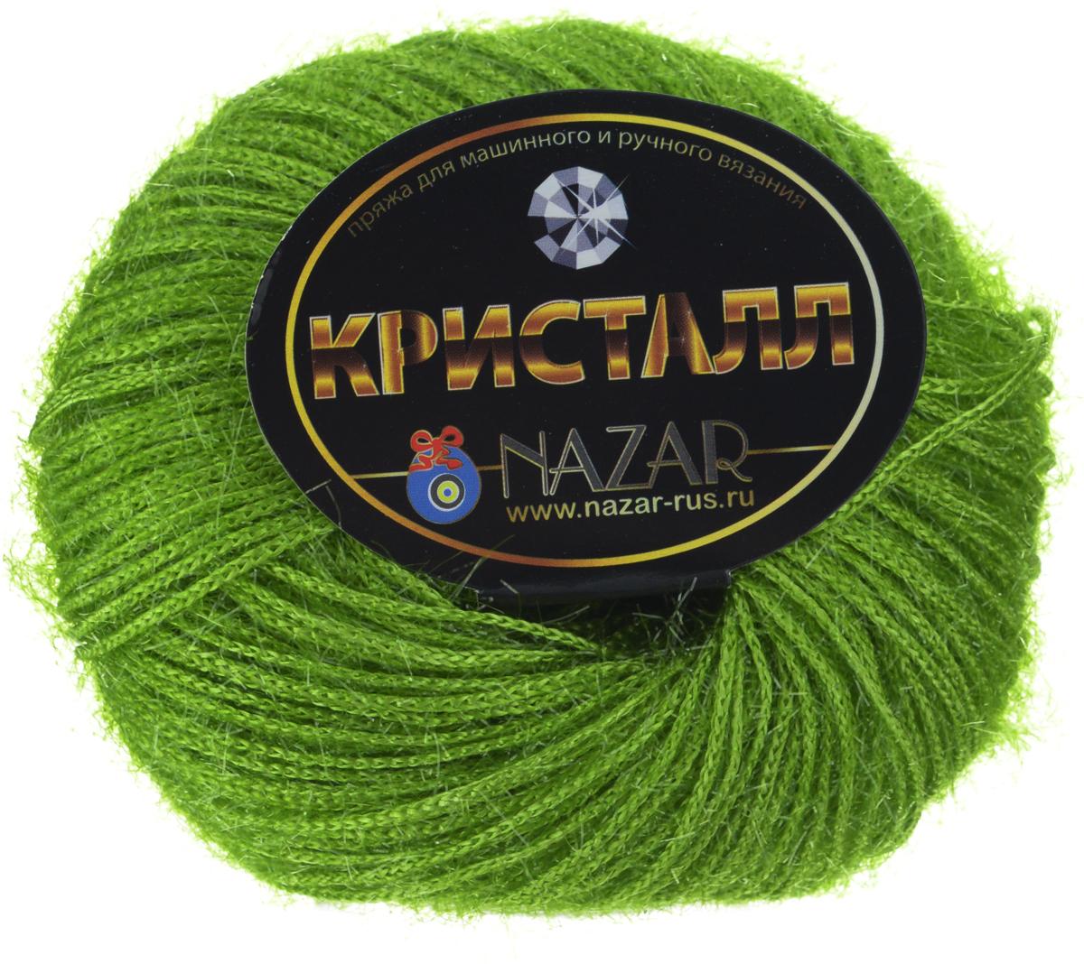 Пряжа для вязания Nazar Кристалл, цвет: светло-зеленый (1215), 125 м, 50 г, 10 шт349005_1215 св.зеленьПряжа Nazar Кристалл - это фантазийная пряжа, изготовленная из люрекса и полиэстера. В изделии из этой пряжи вы не останетесь незамеченной, а новогодние игрушки из этой пряжи будут неповторимыми. Изделия практичны в носке и уходе. Рекомендуемые спицы 4-5 мм, крючок 4-5 мм. Комплектация: 10 мотков. Состав: 70% люрекс, 30% полиэстер.