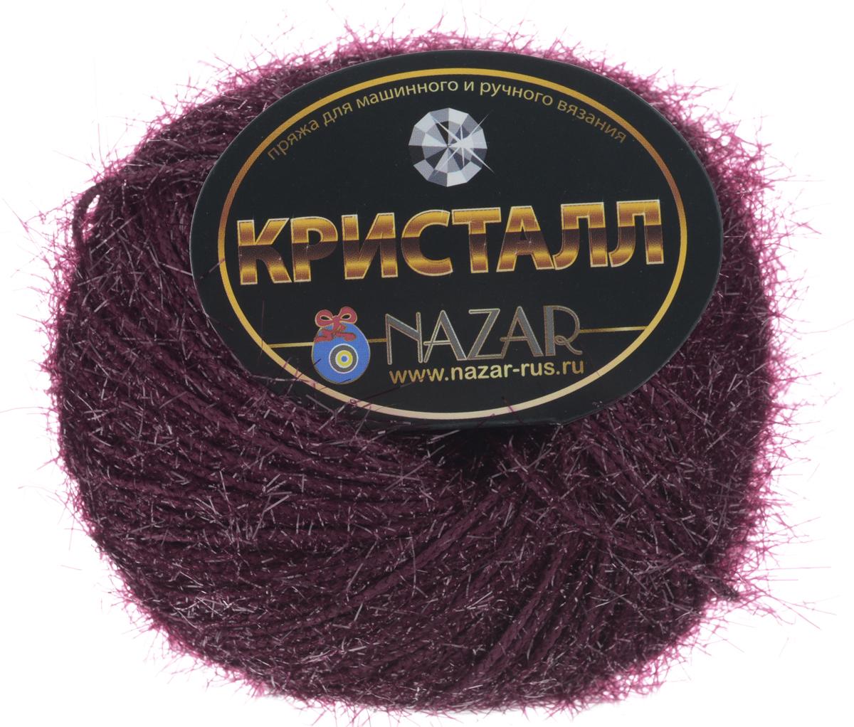 Пряжа для вязания Nazar Кристалл, цвет: темно-вишневый (120), 125 м, 50 г, 10 шт349005_120 т.вишняПряжа Nazar Кристалл - это фантазийная пряжа, изготовленная из люрекса и полиэстера. В изделии из этой пряжи вы не останетесь незамеченной, а новогодние игрушки из этой пряжи будут неповторимыми. Изделия практичны в носке и уходе. Рекомендуемые спицы 4-5 мм, крючок 4-5 мм. Комплектация: 10 мотков. Состав: 70% люрекс, 30% полиэстер.
