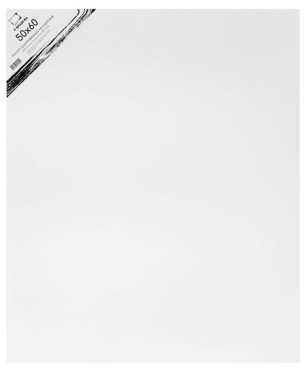 Малевичъ Холст на картоне 50 см x 60 см