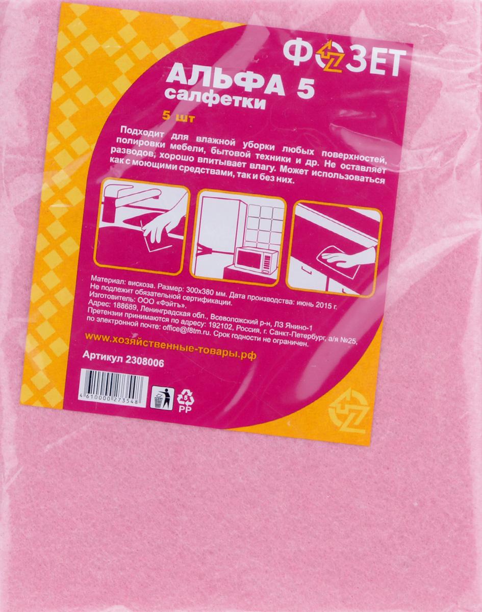 Салфетка универсальная Фозет Альфа-5, цвет: розовый, 30 х 38 см, 5 шт177032, 2308006_розовыйУниверсальные салфетки Фозет Альфа-5, выполненные из мягкого нетканого вискозного материала, подходят как для сухой, так и для влажной уборки. Изделия превосходно впитывают влагу, не оставляют разводов и волокон. Позволяют быстро и качественно очистить кухонные столы, кафель, раковину, сантехнику, деревянную и пластмассовую мебель, оргтехнику, поверхности стекла, зеркал и многое другое. Можно использовать как с моющими средствами, так и без них. Размер салфетки: 30 см х 38 см.