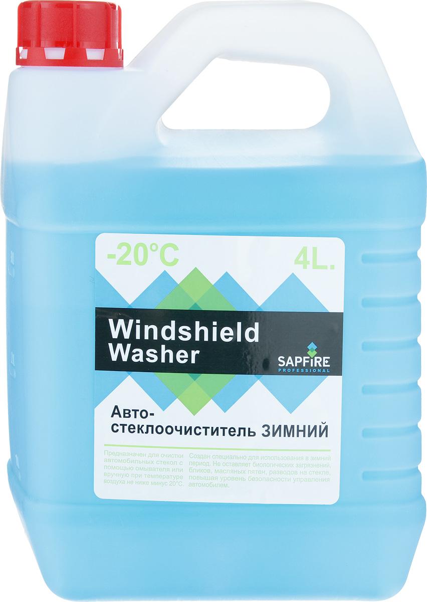 Автостеклоочиститель зимний Sapfire, -20°C, 4 лSKP-1420Автостеклоочиститель Sapfire быстро и эффективно очищает стекла от грязи и солевого налета. Не оставляет разводов и мутной пленки. Экономичен благодаря высокой чистящей способности. Не повреждает лакокрасочное покрытие, пластик и резину. Предназначен для очистки стекол и фар автотранспорта при температуре воздуха не ниже -20°С. Состав: вода, пропан-2-ол, этиленгликоль, ПАВ ( Товар сертифицирован.