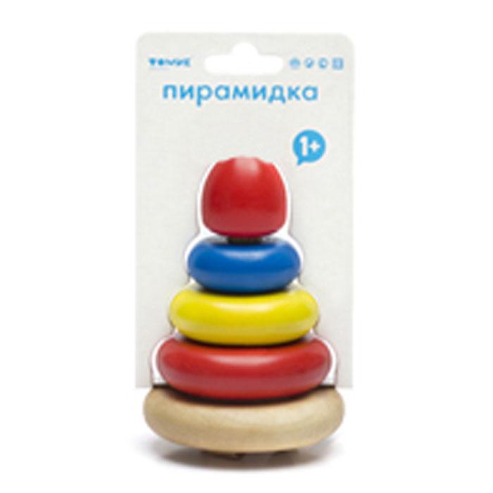 Томик Пирамидка 5 элементов202С пирамидкой Томик вы легко научите малыша различать цвета, понятия больше - меньше. Пирамидка развивает мелкую моторику, логическое мышление и координацию движения. Дерево, из которого выполнены детали, стимулирует тактильную чувствительность, а специальные округлые ножки позволят избежать травм, если малыш случайно наступит на игрушку.
