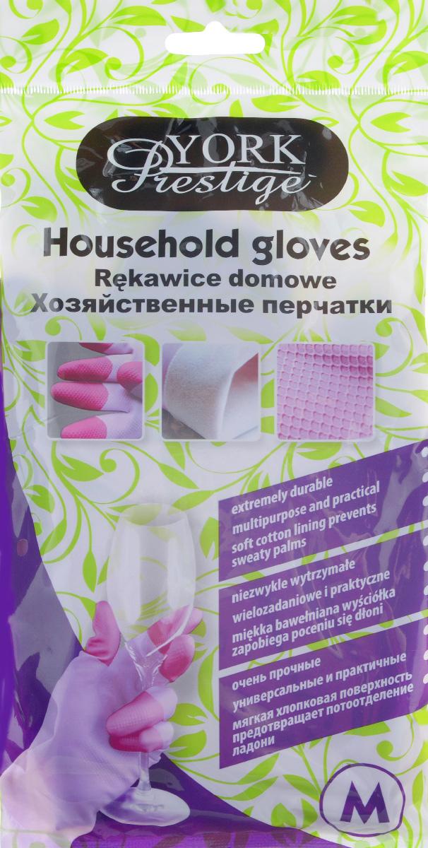 Перчатки хозяйственные York Prestige, цвет: сиреневый, лиловый. Размер M9218Универсальные перчатки York Prestige произведены из высококачественного синтетического каучука, рифленая поверхность позволяет удерживать мокрые предметы. Перчатки подходят для различных видов домашних работ. Перчатки эластичны, хорошо облегают руку. Комплектация: 1 пара. Материал: синтетический каучук, хлопок.