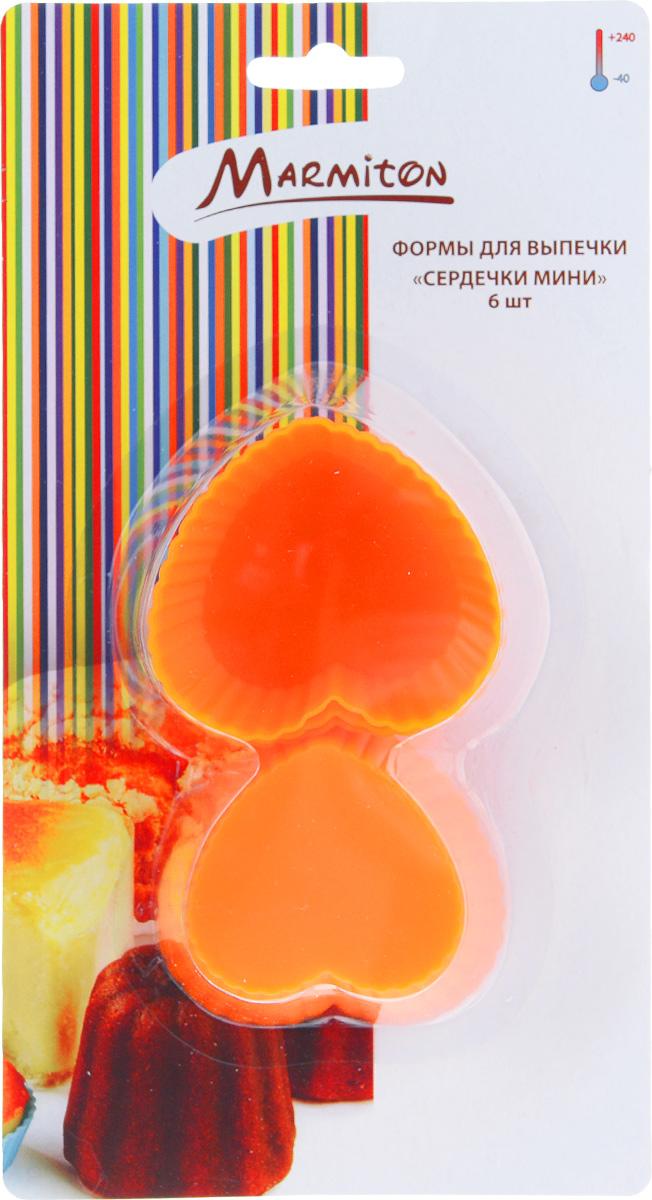 Набор форм для выпечки Marmiton Сердечки, цвет: оранжевый, 6 шт. 1115811158_оранжевыйНабор форм для выпечки Marmiton Сердечки, выполненный из силикона, включает шесть формочек в виде сердца с волнистыми краями. Благодаря тому, что форма изготовлена из силикона, готовый лед, выпечку или мармелад вынимать легко и просто. Материал устойчив к фруктовым кислотам, может быть использован в духовках, микроволновых печах и морозильных камерах. Можно мыть и сушить в посудомоечной машине. Размер формы: 6,5 см х 6 см х 3 см.
