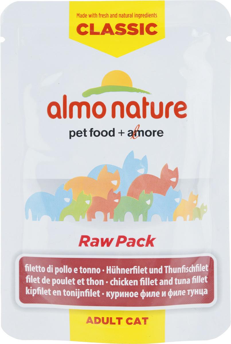 Консервы для взрослых кошек Almo Nature Classic Raw Pack, куриное филе и филе тунца, 55 г24080_newКонсервы Almo Nature Classic Raw Pack - это корм, рекомендованный взрослым кошкам. Угощение изготавливается из свежих и натуральных ингредиентов, которые были упакоавны сырыми, затем стерилизованы, чтобы сохранить питательные вещества и вкус. Ваш питомец будет в полном восторге! Не содержит сои, консервантов, ароматизаторов, искусственных красителей, усилителей вкуса. Состав: 41% куриное филе, 24% куриный бульон, 34% филе тунца, 1% рис. Пищевая ценность в 100г: белки - 23%, жиры - 1,3%, зола - 1%, клетчатка - 0,2%, влага - 74%. Энергетическая ценность: 910 ккал/кг. Товар сертифицирован.