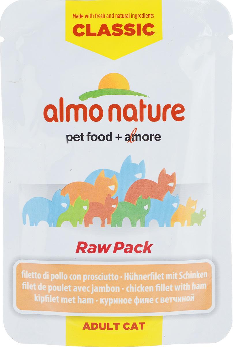 Консервы для взрослых кошек Almo Nature Classic Raw Pack, куриное филе с ветчиной, 55 г24079_newКонсервы Almo Nature Classic Raw Pack - это корм, рекомендованный взрослым кошкам. Угощение изготавливается из свежих и натуральных ингредиентов, которые были упакованы сырыми, затем стерилизованы, чтобы сохранить питательные вещества и вкус. Ваш питомец будет в полном восторге! Не содержит сои, консервантов, ароматизаторов, искусственных красителей, усилителей вкуса. Состав: 67% куриное филе, 24% куриный бульон, 8% ветчина, 1% рис. Пищевая ценность в 100г: белки - 22%, жиры - 1,8%, зола - 1%, клетчатка - 0,2%, влага - 75%. Энергетическая ценность: 920 ккал/кг. Товар сертифицирован.