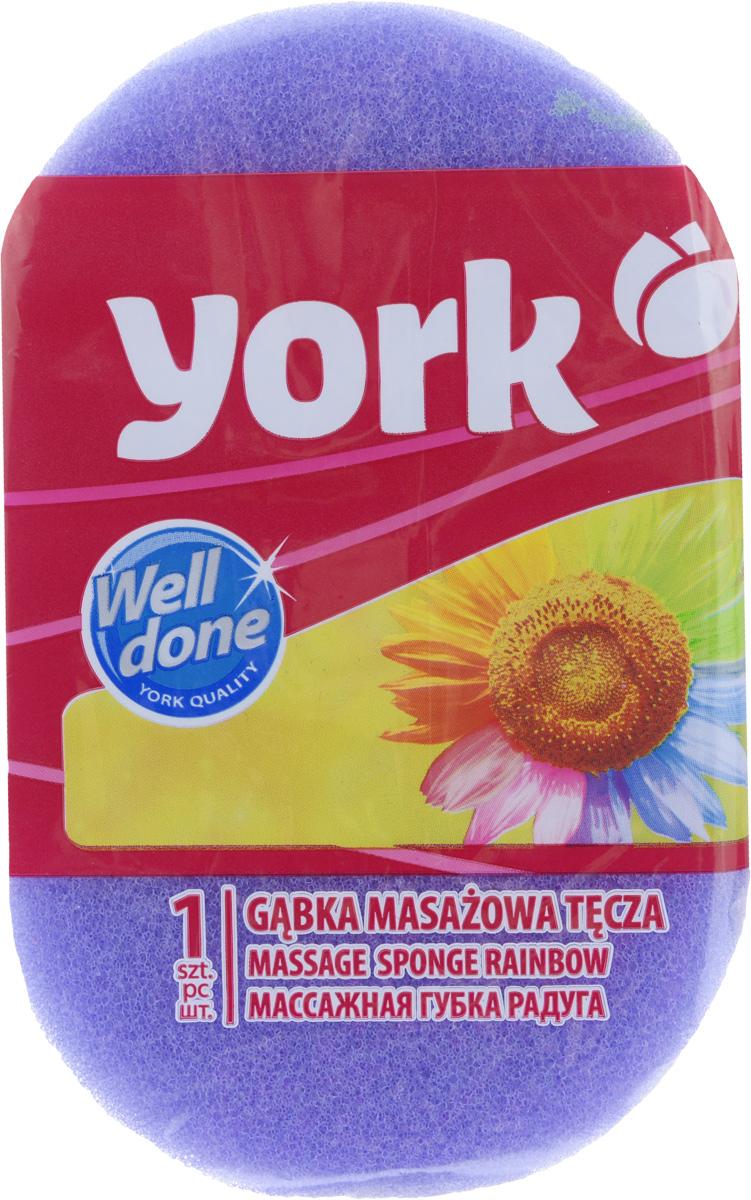 """Губка для тела York """"Радуга"""", цвет: фиолетовый, 14,5 см х 9 см х 4,5 см 1106_фиолетовый"""