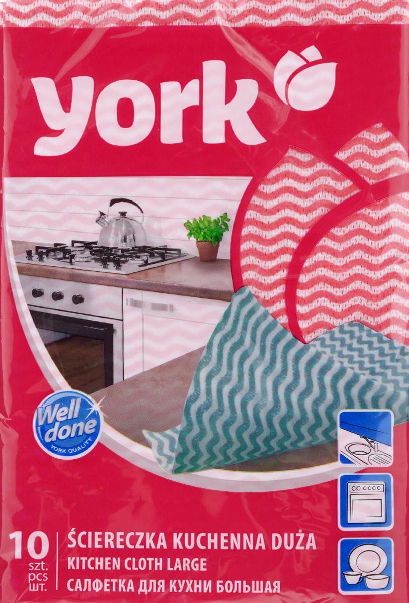 Салфетка для кухни York Макарена, цвет: красный, 35 х 50 см, 10 шт2102_красныйУниверсальная салфетка для кухни York Макарена предназначена для мытья, протирания и полировки. Салфетка, выполненная из вискозы с добавлением полиэстера и акрилового полимера Binder, отличается высокой прочностью. Салфетка хорошо поглощает влагу. Идеальна для ухода за столешницами и раковиной, а также для мытья посуды. Может использоваться в сухом и влажном виде. В комплекте 10 салфеток. Размер салфетки: 35 см х 50 см.