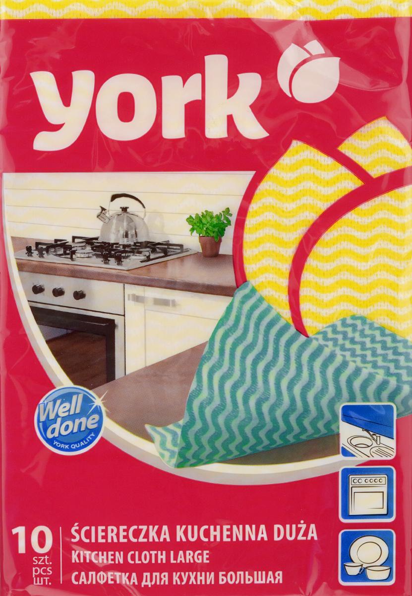 Салфетка для кухни York Макарена, цвет: желтый, 35 х 50 см, 10 шт2102_желтыйУниверсальная салфетка для кухни York Макарена предназначена для мытья, протирания и полировки. Салфетка, выполненная из вискозы с добавлением полиэстера и акрилового полимера Binder, отличается высокой прочностью. Салфетка хорошо поглощает влагу. Идеальна для ухода за столешницами и раковиной, а также для мытья посуды. Может использоваться в сухом и влажном виде. В комплекте 10 салфеток. Размер салфетки: 35 х 50 см.